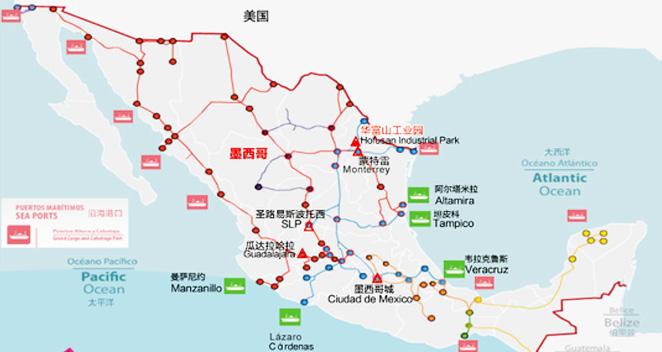 墨西哥投資環境分析